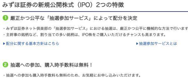 NISA3.jpg
