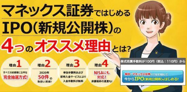 NISA5.jpg