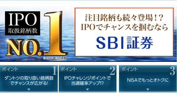 NISA2.jpg