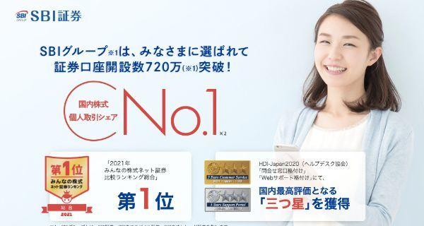 9.NISAで投資信託を買うなら?