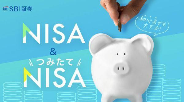 3.つみたてNISA(積立NISA)の投資シミュレーションをするならSBI証券が便利な理由
