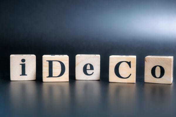 2.iDeCo(イデコ)の9つのデメリット