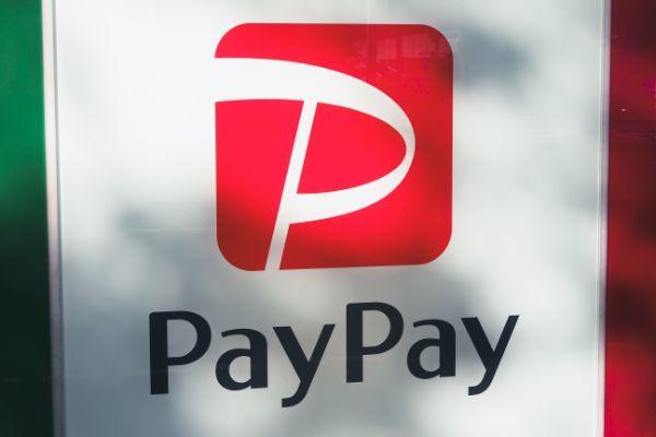 PayPay証券のメリット・デメリットは?