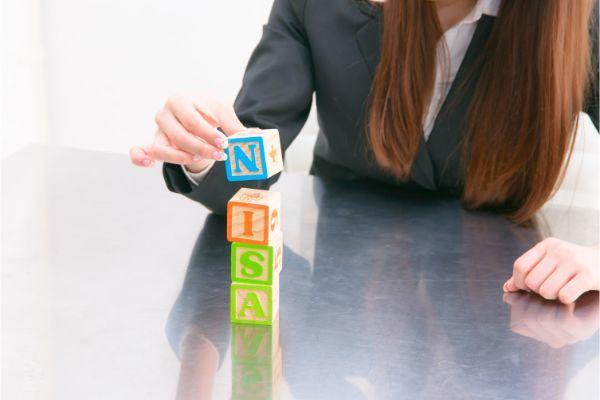 NISA口座を変更する場合のデメリットは?