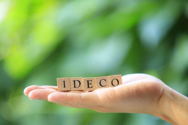2.iDeCo(イデコ)のさまざまな手続きを解説