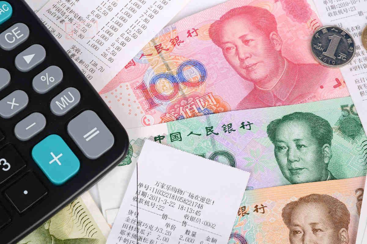 通貨 単位 中国