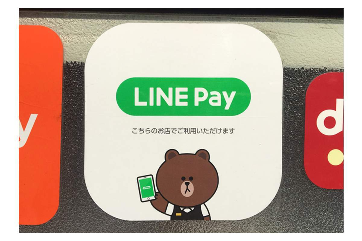 「LINE Pay 支払いリンク」で新境地へ!? 今後人々の出店や買い物の様式も一新するかも