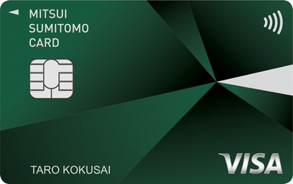 三井住友カード(VISA)