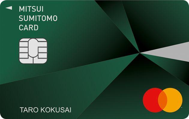 三井住友カード(Mastercard)